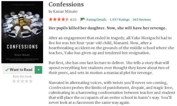 goodreadsblurbconfessions